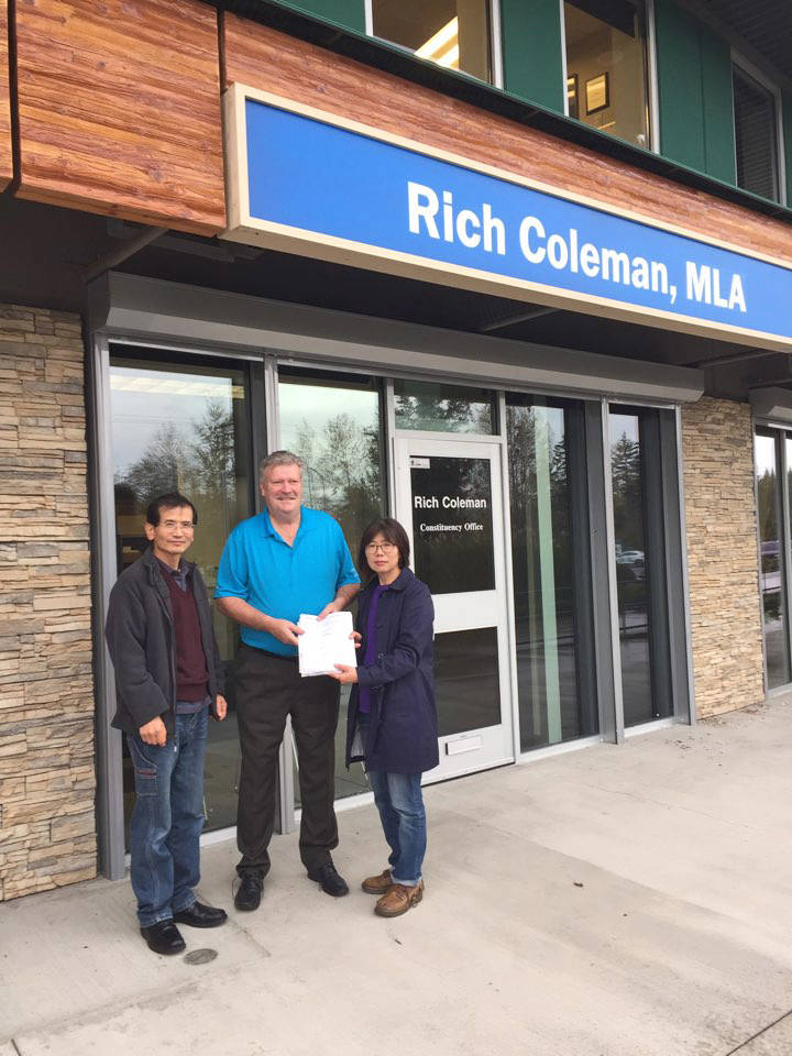 Paul Chung's parents Lawrence and Minok Jun sought help from Langley East MLA Rich Coleman to secure funding for Soliris. Submitted photo